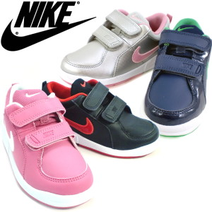 baby shoes for boys nike